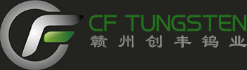 Logotipo do CF Tungsten